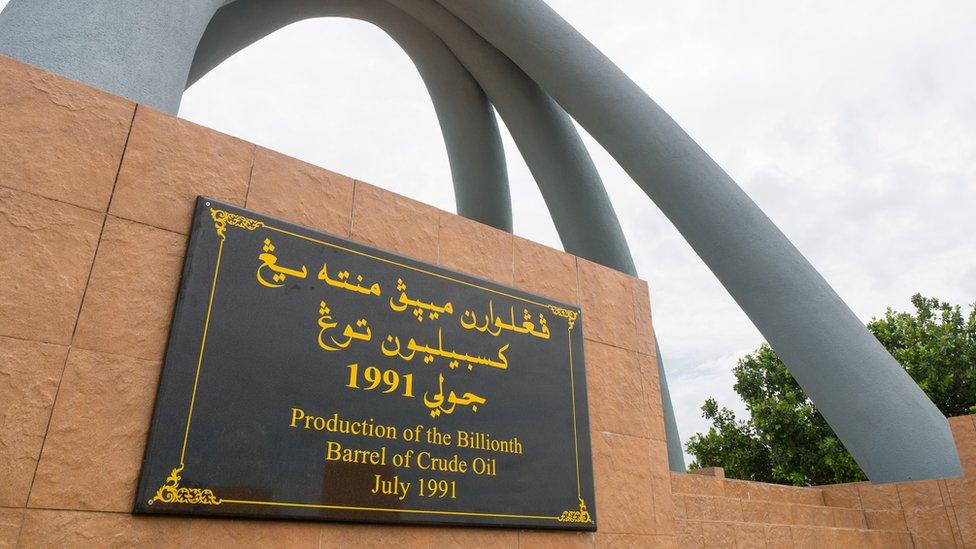 Monumen minyak di Brunei.