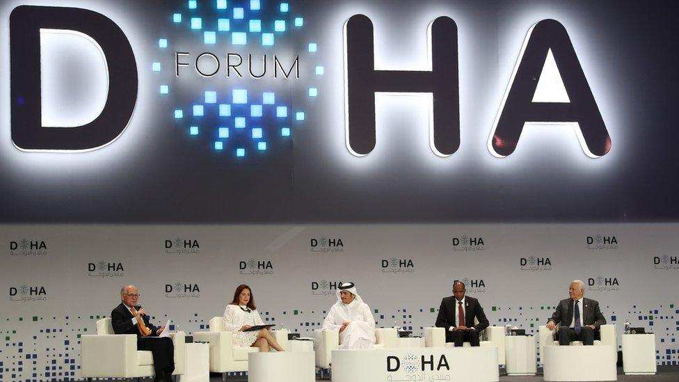 منتدى الدوحة