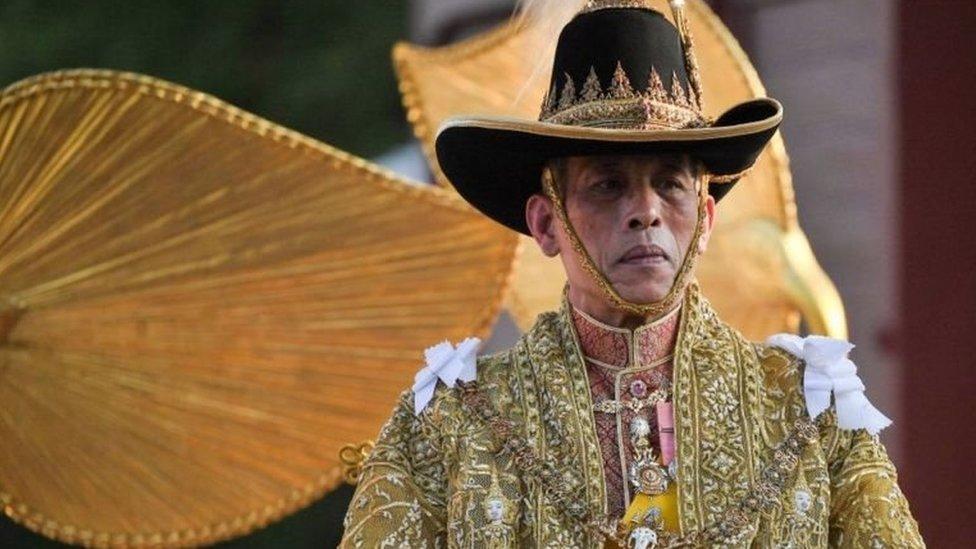 Raja Maha Vajiralongkorn