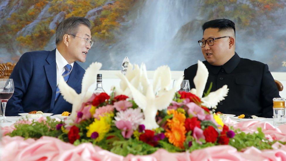 كيم جونغ أون ومون جاي اي