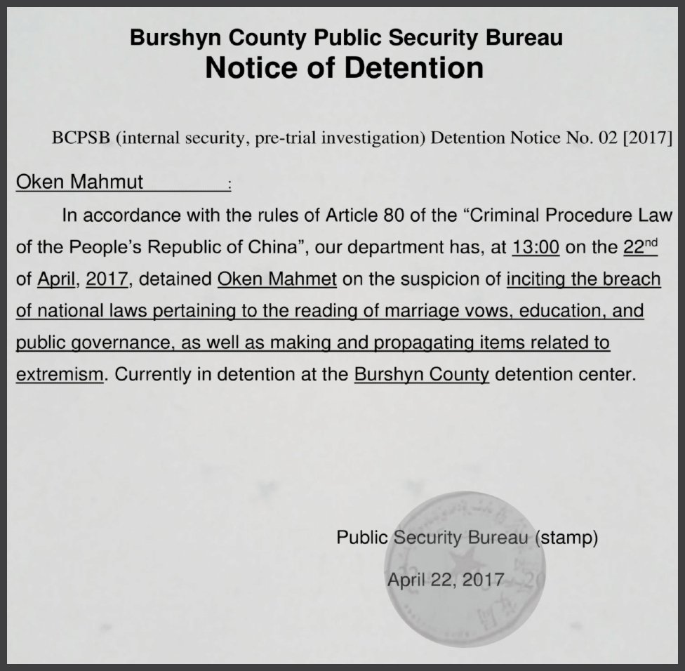 """Oken Mahmut's detention notice. The final charge was """"propagating extremism"""". (Xinjiang Victims Database)"""
