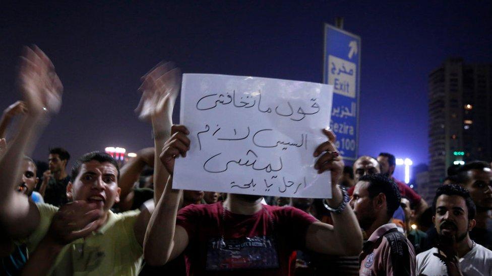 مظاهرات في مصر: عودة الهدوء وتقارير عن اعتقال العشرات عقب احتجاجات بمناطق متفرقة