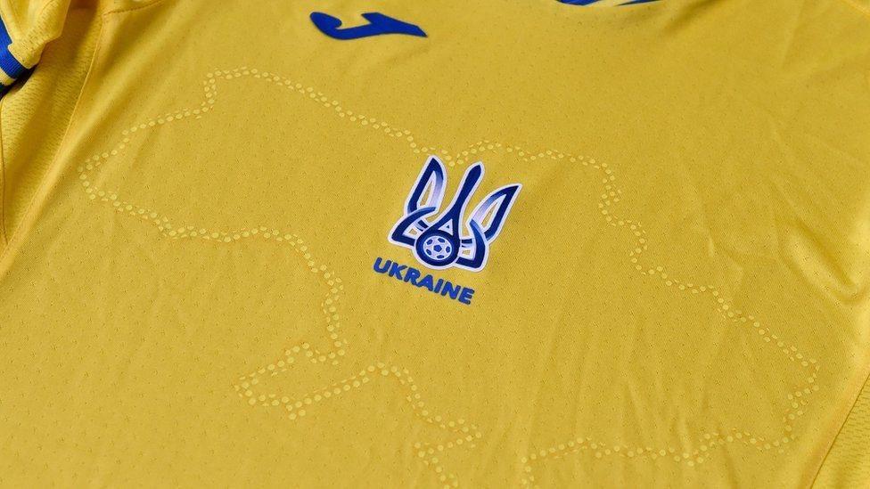 قميص منتخب أوكرانيا لكرة القدم