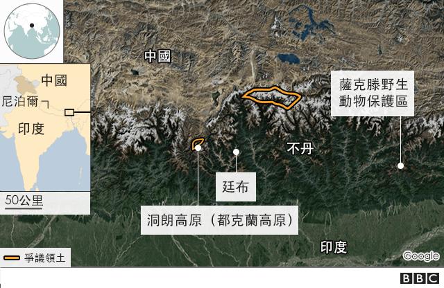 地圖:不丹與中國的爭議區域