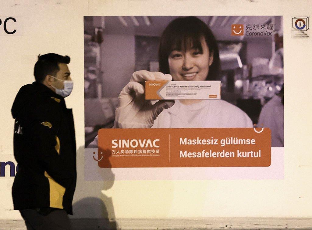 土耳其也採購了科興的疫苗。