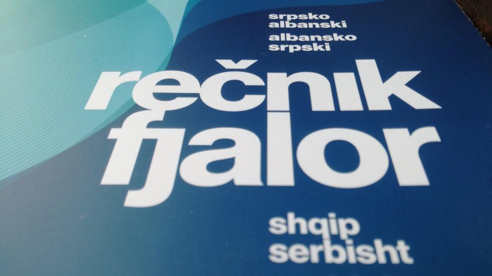 srpsko-albanski rečnik