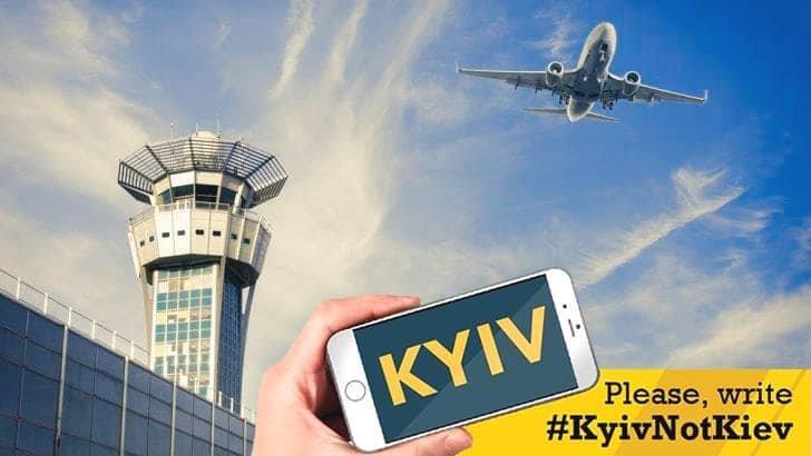 #KyivNotKiev: міжнародна авіація повністю переходить на нове написання Києва